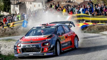 WRC | RallyRACC: Ogier extends title lead after Neuville retired