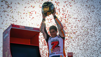 Japanese MotoGP: Marc Marquez seals seventh world title