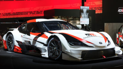 The Toyota GR Supra Racing Concept:The Beast is back