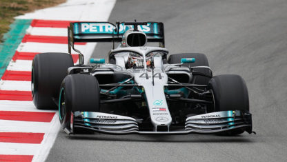 Main Formula 1 technical changes for 2019