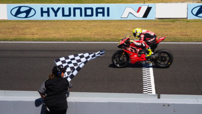 2019 World Superbikes: Bautista wins it all in Australian