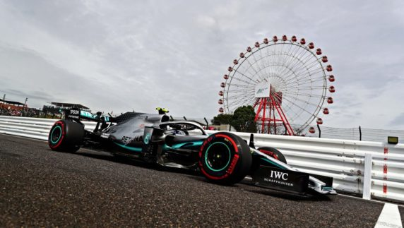 Preview F1 Japanese GP 2019