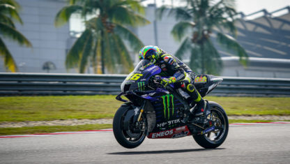 "Valentino Rossi: ""I hope to continue in 2021"""