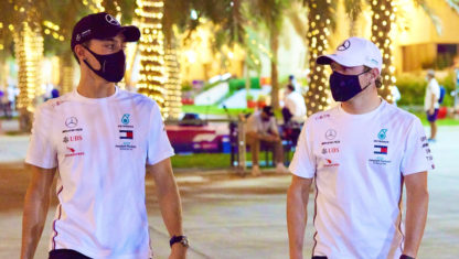 Sakhir F1 Grand Prix Preview: No Hamilton, two rookies & a 'new' layout