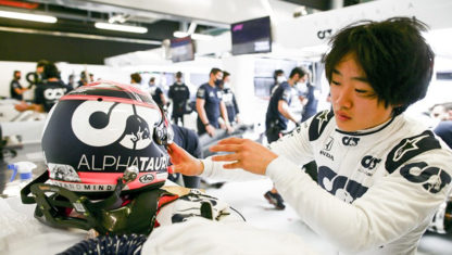 Yuki Tsunoda will make his F1 debut with Alpha Tauri in 2021